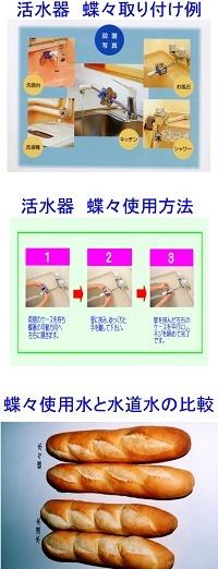 http://shibashita-arigatou835.com/gagou/45small-tate-cyocyo-all900px.jpg